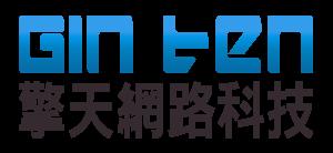 擎天網路科技-台中網路行銷、電商經營的好幫手